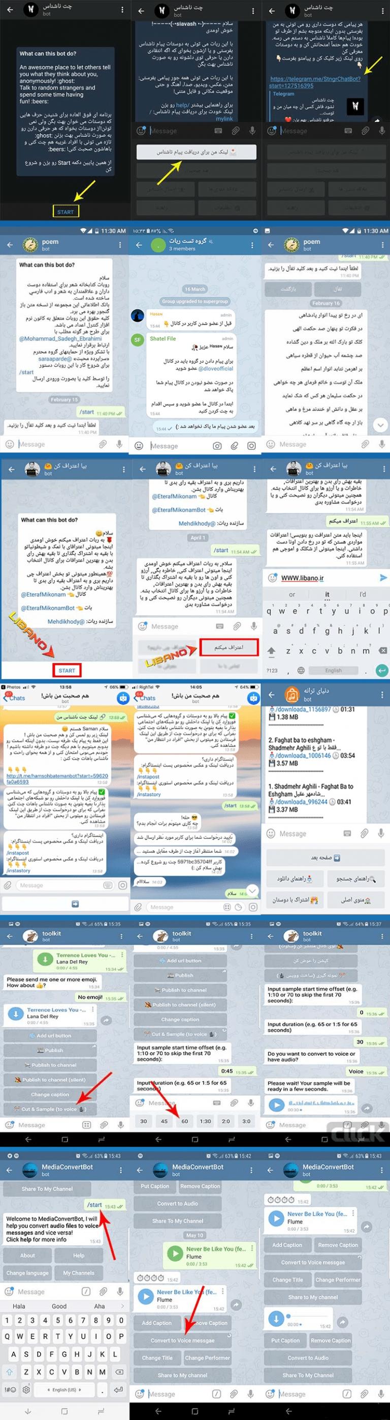 سورس ربات های کاربردی تلگرام
