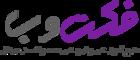 فکت وب | Fact Web | منبع آموزش و فروش محصولات دیجیتال