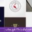 وب سرویس ساخت لوگو با 360 طرح جذاب