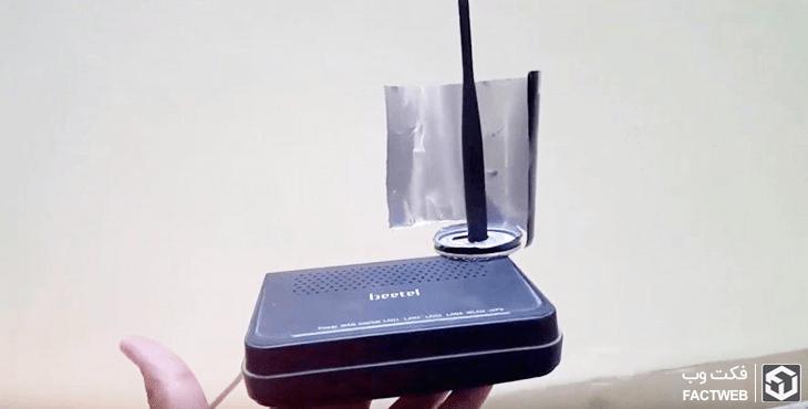 6 راهکار برای افزایش آنتن دهی مودم وای فای
