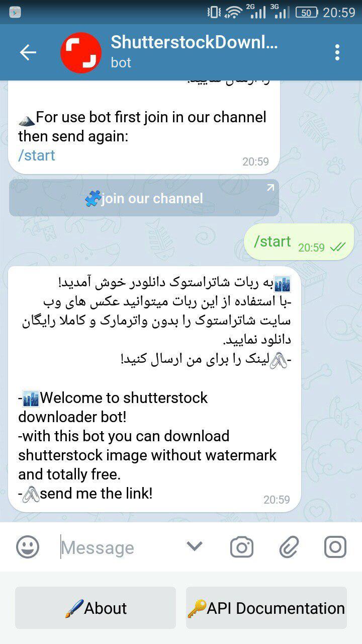 آموزش دانلود رایگان تصاویر شاتر استوک در تلگرام