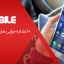 10 نشانه خرابی هارد گوشی موبایل