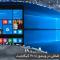 حذف فایل های اضافی در ویندوز تا 20 گیگابایت