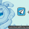 تکه کد تست سرعت ربات تلگرام (نسخه جدید)