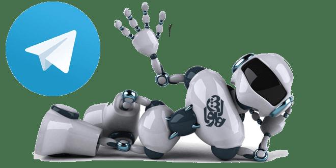 ساخت ربات تلگرام با #c