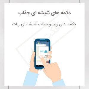 سورس ربات دوستیابی تلگرام