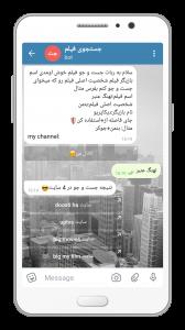 سورس ربات جستجوی فیلم