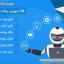75 سورس ربات های کاربردی تلگرام